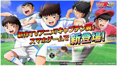Captain Tsubasa Zero JP Mod Unlimited