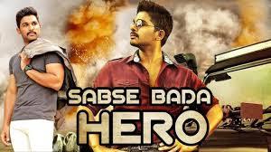 https://musicbasket24.blogspot.com/2018/05/hero-2018-bangla-full-dubbed-movie.html