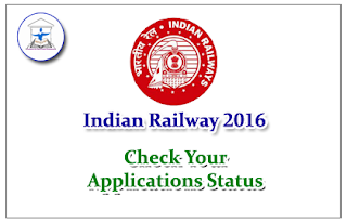 Railway Exam 2016 –Check Your Application Status here