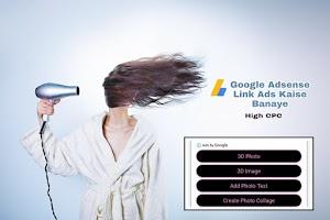 Google Adsense Text Link Ads Kaise Banaye