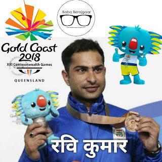 CWG 2018 India won bronze in 1om air pistol