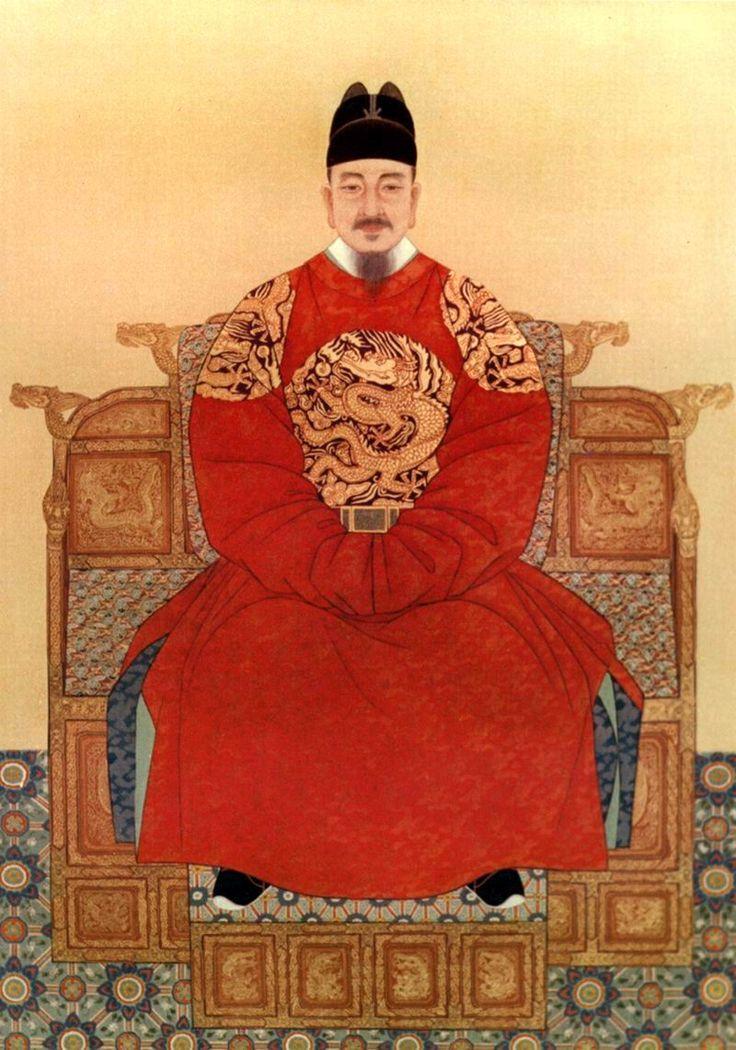 Sejong - Korean King