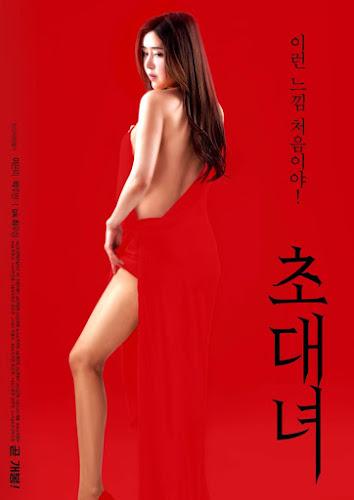 18+ Invitation Girl (2021) Korean