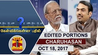 Kelvikkenna Bathil | Exclusive Interview with Charuhasan | Edited Portions | Thanthi Tv