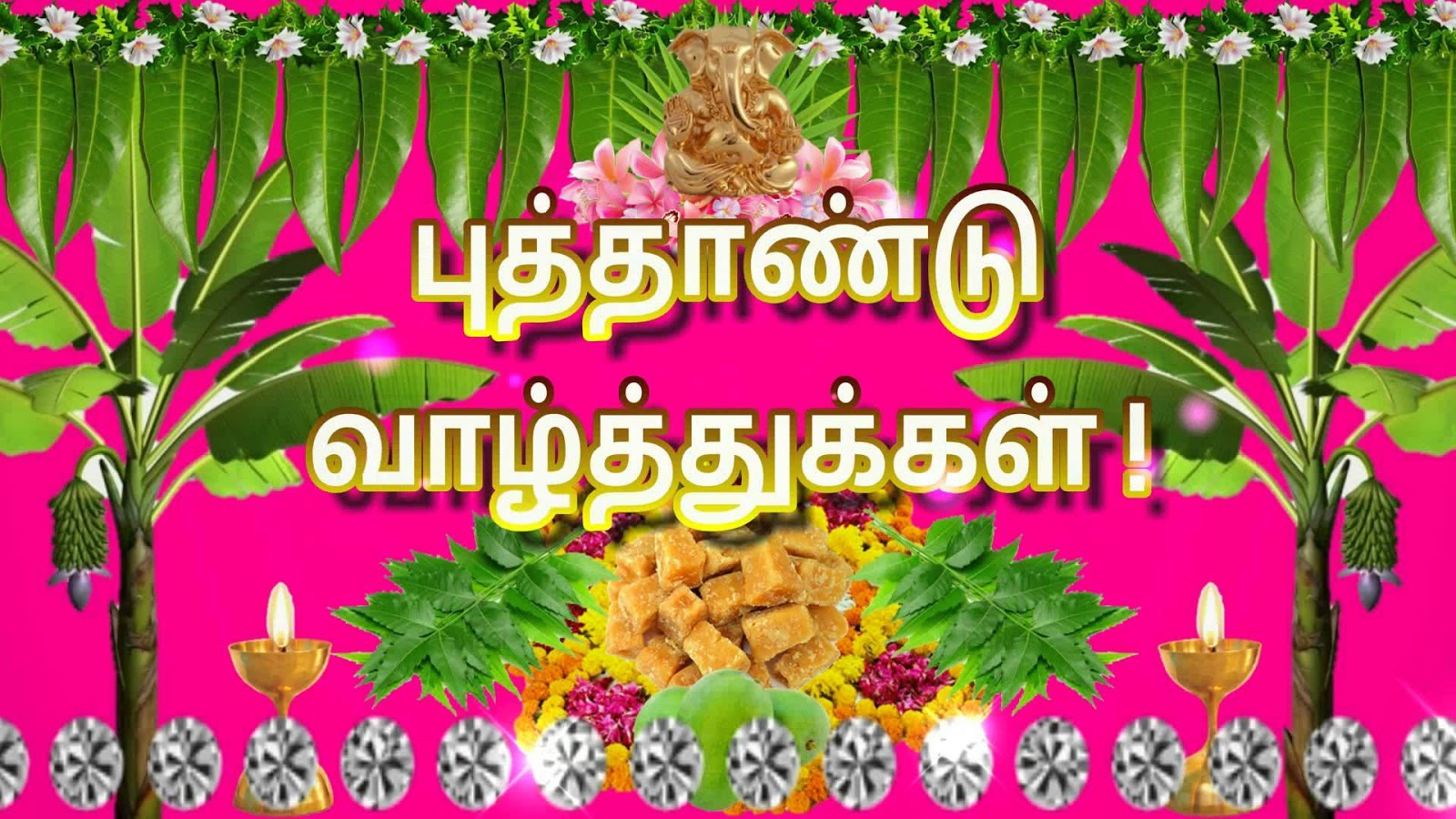 Happy New Year 2018 Wishes in Tamil Images