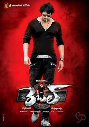 Rebel 2012 Dual Audio Hindi Bluray Movie Download