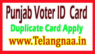Duplicate Voter ID Apply in Punjab