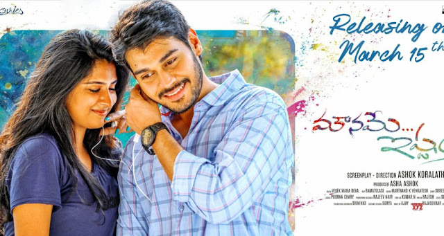 Mouname Ishtam Movie Review Telugucinemas In Telugu Cinemas