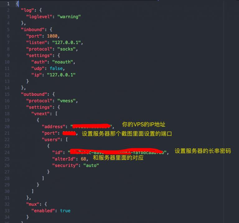GFW BLOG(功夫网与翻墙): 教程:搬瓦工VPS搭建v2Ray 服务器,配合