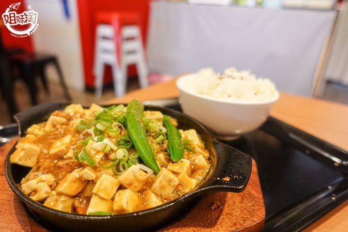 推薦給愛吃麻婆豆腐的你~~從楠梓紅到這!必須吃吃看的-陳麻飯
