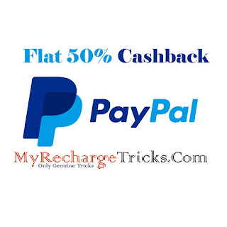 Paypal India Offer