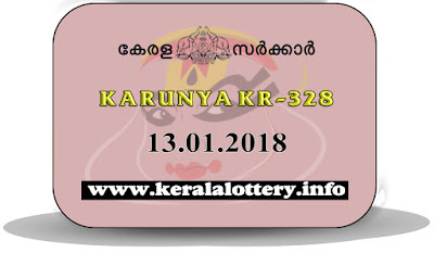 keralalotteriesresults, kerala lottery result 13.1.2018, kerala lottery result 13-01-2018, karunya lottery kr 328 results 13-01-2018, karunya lottery kr 328, live karunya lottery kr-328, karunya lottery, kerala lottery today result karunya, karunya lottery (kr-328) 13/01/2018, kr328, 13.1.2018, kr 328, 13.1.18, karunya lottery kr328, karunya lottery 13.1.2018, kerala lottery 13.1.2018, kerala lottery result 13-1-2018, kerala lottery result 13-1-2018, kerala lottery result karunya, karunya lottery result today, karunya lottery kr328, keralalotteriesresults.in-13-1-2018-kr-328-karunya-lottery-result-today-kerala-lottery-results, keralagovernment, result, gov.in, picture, image, images, pics, pictures kerala lottery, kl result, yesterday lottery results, lotteries results, keralalotteries, kerala lottery, keralalotteryresult, kerala lottery result, kerala lottery result live, kerala lottery today, kerala lottery result today, kerala lottery results today, today kerala lottery result, karunya lottery results, kerala lottery result today karunya, karunya lottery result, kerala lottery result karunya today, kerala lottery karunya today result, karunya kerala lottery result, today karunya lottery result, karunya lottery today result, karunya lottery results today, today kerala lottery result karunya, kerala lottery results today karunya, karunya lottery today, today lottery result karunya, karunya lottery result today, kerala lottery result live, kerala lottery bumper result, kerala lottery result yesterday, kerala lottery result today, kerala online lottery results, kerala lottery draw, kerala lottery results, kerala state lottery today, kerala lottare, kerala lottery result, lottery today, kerala lottery today draw result, kerala lottery online purchase, kerala lottery online buy, buy kerala lottery online