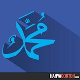 Contoh Surat Undangan Acara Isra Mi'raj Nabi Muhammad SAW