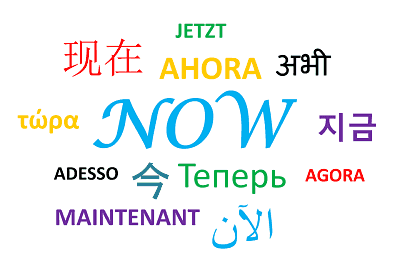 Lenguas. Palabra ahora escrita en distintos idiomas y en diferentes colores.