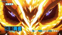 Shinchou Yuusha: Kono Yuusha ga Ore Tueee Kuse ni Shinchou Sugiru Capitulo 6 Sub Español HD