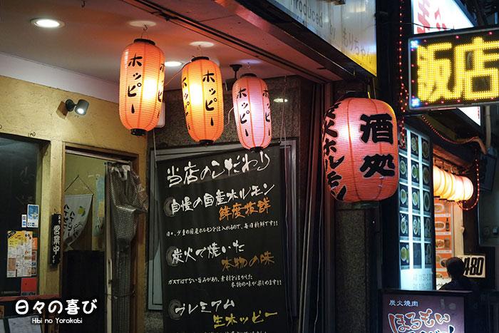 lanternes restaurants uguisudani nocturne