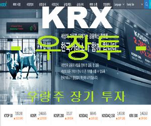 우장투 선정 업종별 대표 주도주 우량주 목록