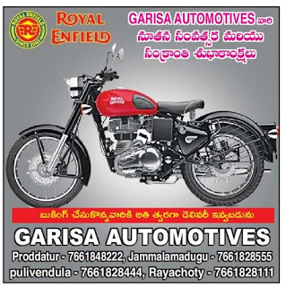 GARISHA AUTOMOBILES RAYACHOTI