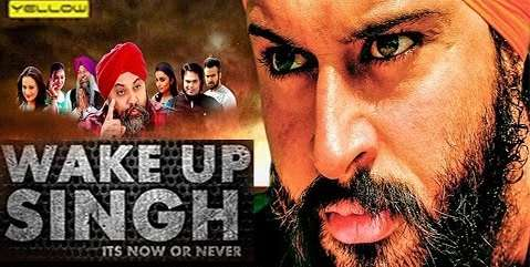 Poster Of Wake Up Singh 2016 Punjabi 350MB HDRip 480p Watch Online Free Download Worldfree4u