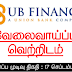 Vacancy In UB Finance