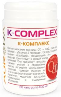 K-complex (К-комплекс).jpg