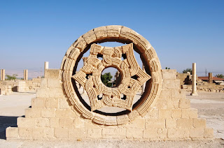 Hisham's Palace window in Jericho