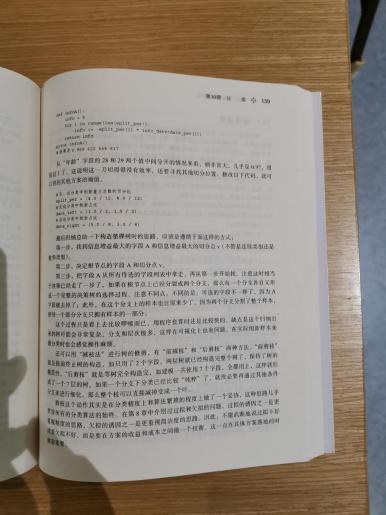 warped book page