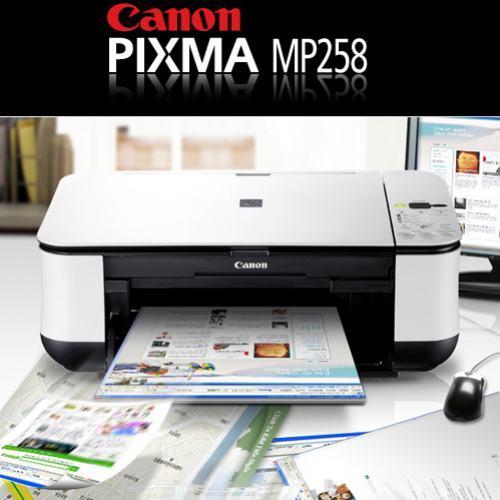 Cara Install Driver Scanner Canon Mp258 Di Windows 7