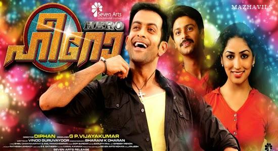 100 degree celsius malayalam movie shwetha menon gets a blackmail call - 1 6