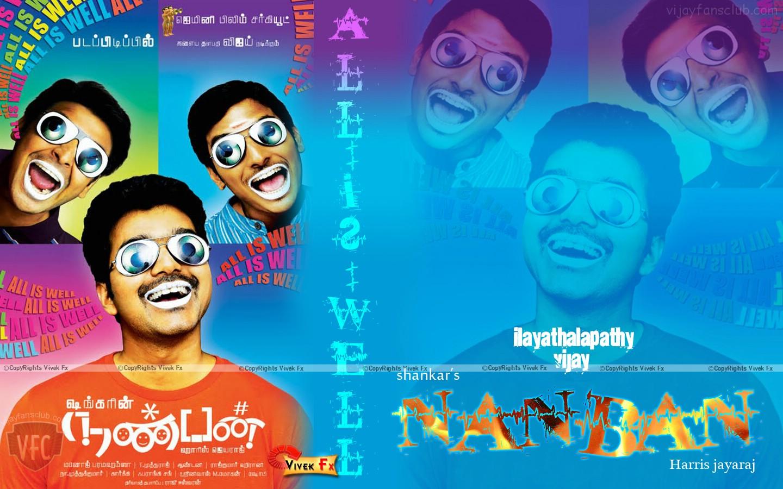 """Ilayathalapathi """"Vijay"""" (The next superstar) Naalaya Theerpu Cast"""