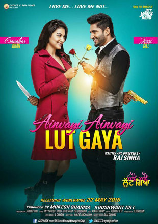 Oh Yaara Ainvayi Ainvayi Lut Gaya 2015 Full Punjabi Movie