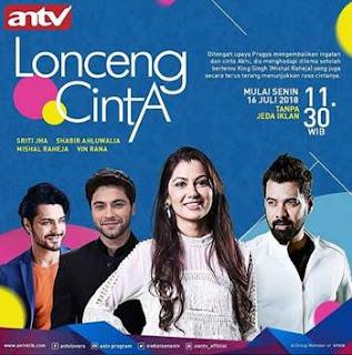 Sinopsis Lonceng Cinta Episode 299-300 (eps21-eps22 season terbaru)