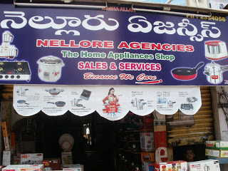 Nellore Agencies  Chinna bazaar nellore