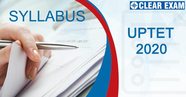 UPTET Syllabus 2020