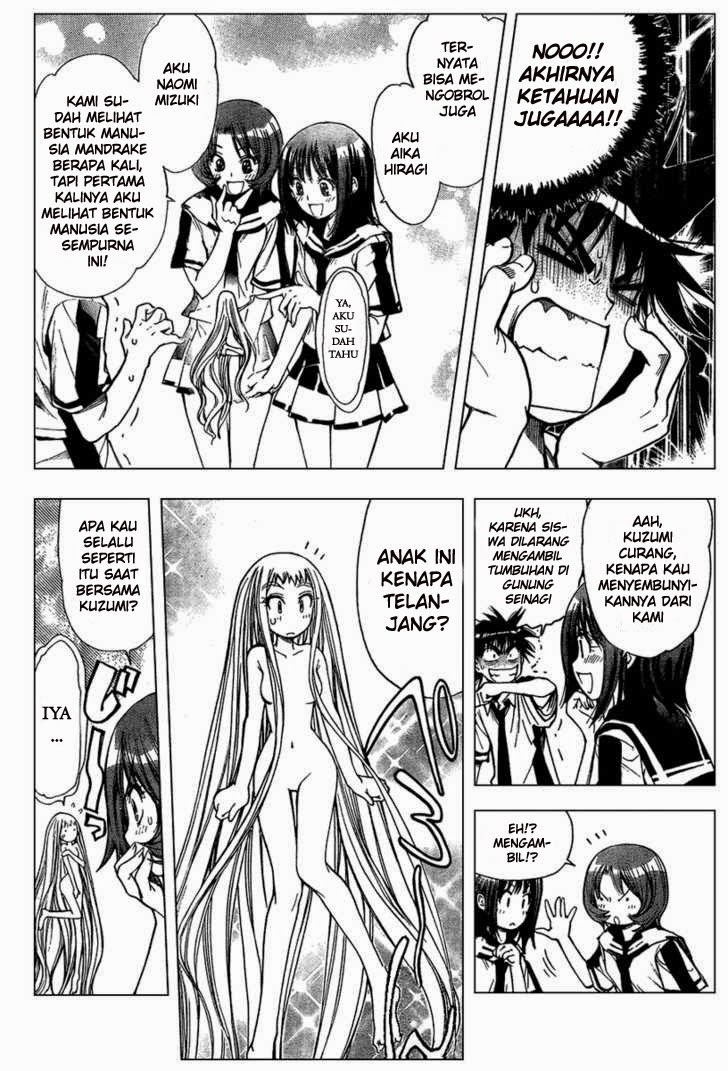 Komik mx0 081 - chapter 81 82 Indonesia mx0 081 - chapter 81 Terbaru 6|Baca Manga Komik Indonesia|