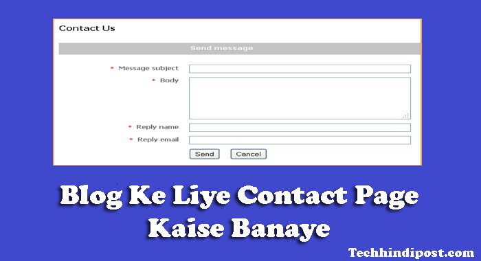 Blogger Me Contact Form Page Kaise Banaye
