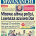 Habari Zilizopo Katika Magazeti ya Leo Jumapili ya July 31