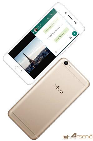 Kelebihan Dan Kekurangan Ponsel Selfie Vivo V5
