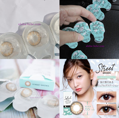 Select Fairy Street Brown 1 Day Softlens Review