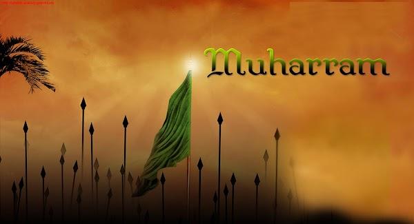 Muharram Details In Hindi | Information of Muharram in Hindi 2018