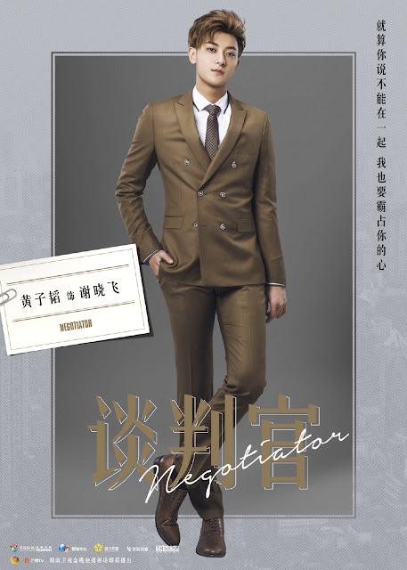 Les Interpretes 2 Huang Zitao