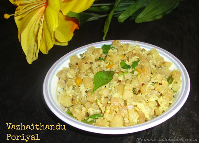 images of Vazhathandu Poriyal Recipe / Vazhaithandu Poriyal / Valaithandu Poriyal / Banana Stem Fry Recipe / Plantain Stem Poriyal