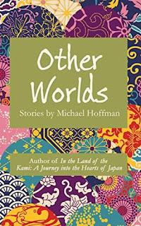 Other Worlds - a fiction by Michael Hoffman