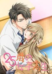 25-sai no Jyoshikousei Episodio 3