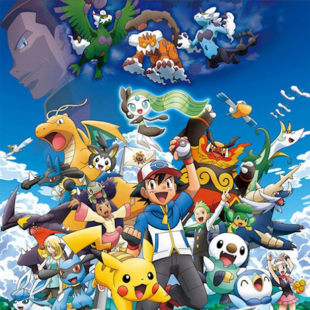 Pokémon Blanco y Negro: Destinos Rivales (49/49) (50MB) (HDL) (Latino) (Mega)