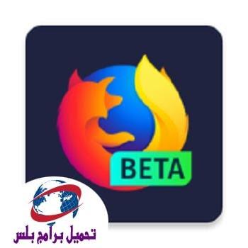 Firefox 63.0 Beta 10