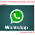 How to Delete Sent Whatsapp Message and Recall Unread Whatsapp message