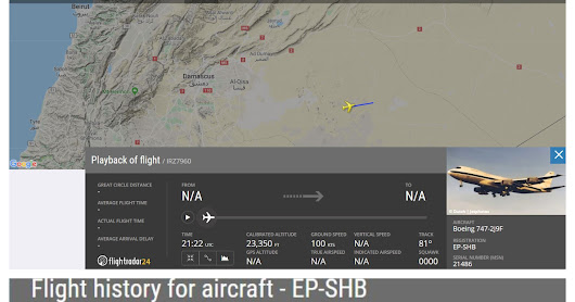 Iranian Air Force or SAHA airlines - who really owns this aircraft?
