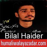 https://www.humaliwalyazadar.com/2018/09/bilal-haider-nohay-2019.html
