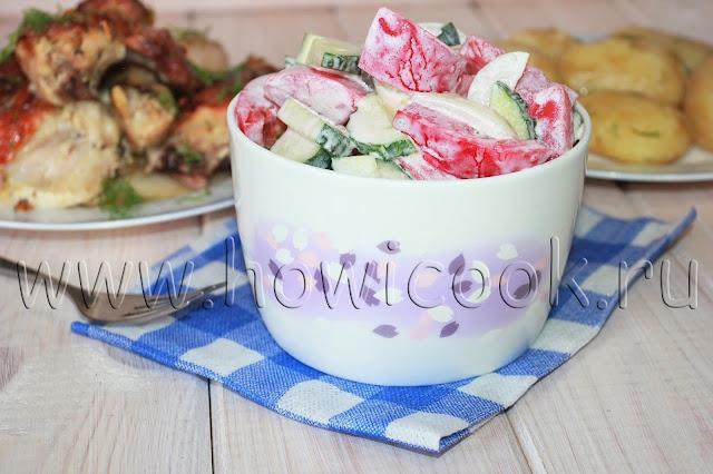 рецепт салата с помидорами и огурцами